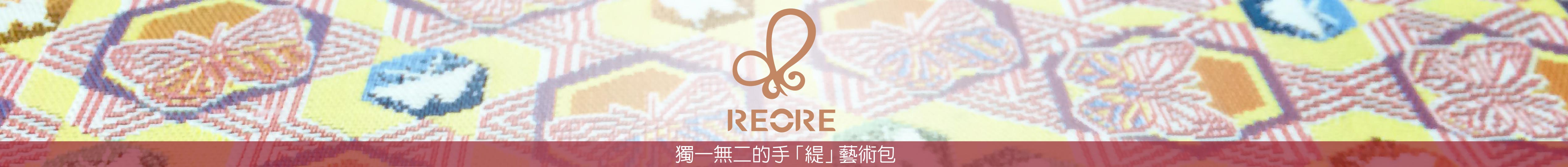 REORE
