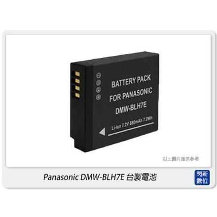 Panasonic BLH7E 台製 副廠 防爆鋰電池(FOR GM1用)