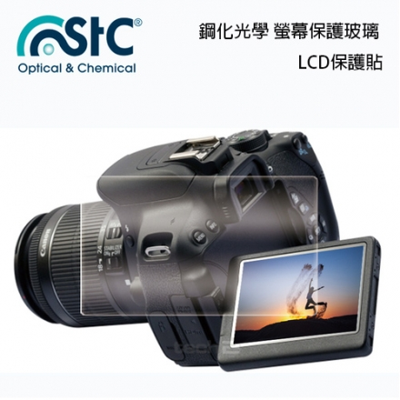 STC 鋼化光學 螢幕保護玻璃 適用CANON 5D III,5D3,5D4,1DX,1DX Mark II,5Ds,5DsR