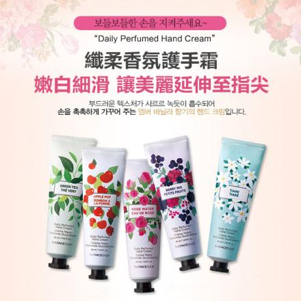 The Face Shop 纖柔香氛護手霜 30ml