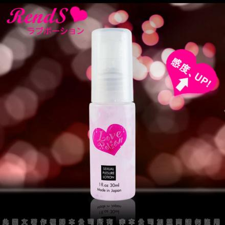 【ViVi精品】日本RENDS-愛的提升凝露 LOVE POTION 30ml