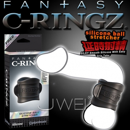 美國原裝進口PIPEDREAM.Fantasy C-Ringz系列-Silicone Ball Stretcher老二加強鎖精環