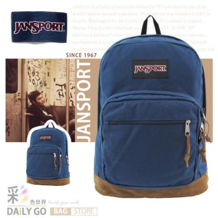 【彩色世界 JANSPORT】後背包 RIGHT PACK 深藍 JS-43969-003