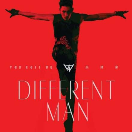 吳建豪 Different Man 正式版 CD (購潮8)