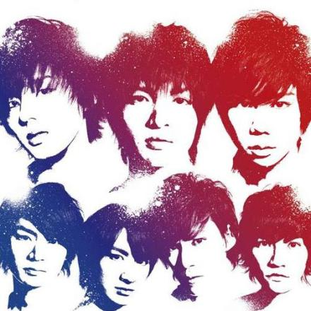 Kis-My-Ft2 My Resistance CD (購潮8)