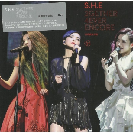 S.H.E 2gether 4ever Encore演唱會影音館 流通版 DVD SHE (購潮8)
