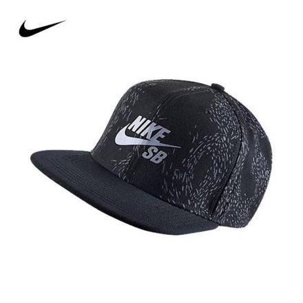 NIKE SB 帽子804570-010 Swarm Performance Trucker 黑灰銀 可調後扣