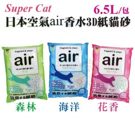 *KING WANG*SupperCat空氣air香水3D紙貓砂-6L