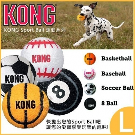 *KING WANG*KONG Sport Ball-運動系列ABS1 L號-一袋二入