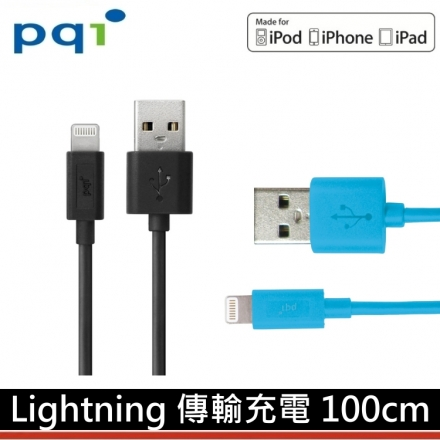 PQI i-Cable Lightning 8pin Apple iPhone5/6/7 圓線x1