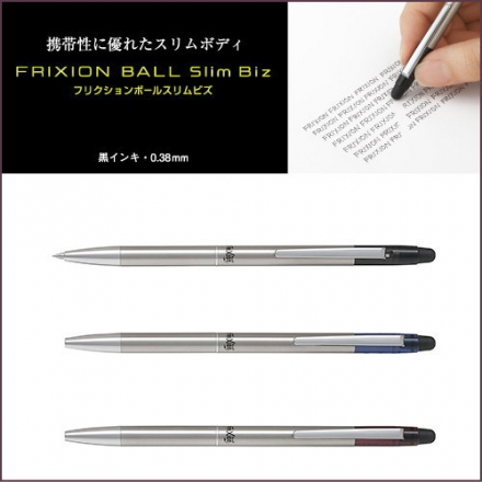 Pilot百樂 FRIXON BALL Slim Biz手帳0.38mm金屬細軸摩擦筆