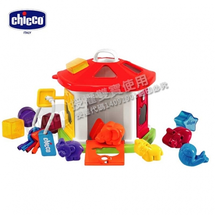 CHICCO 新動物鑰匙屋 CEP642730