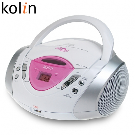 歌林Kolin(CD/MP3/USB)手提音響,KCD-W7082UM