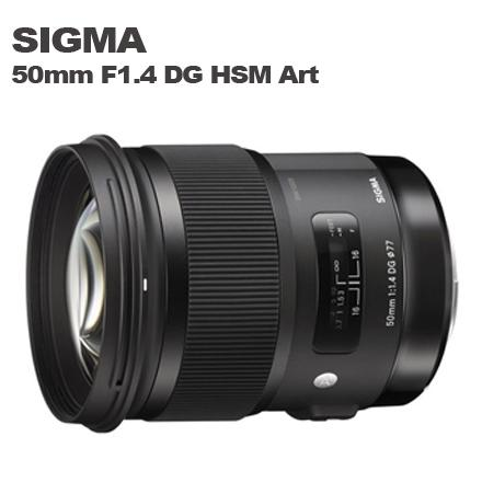 【SIGMA】50mm F1.4 DG HSM Art(公司貨)