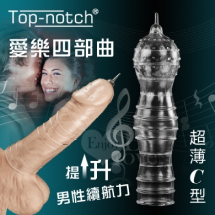 ■■iMake曖昧客■■Top-notch 愛樂四部曲 潮吹持久加強套 - 超薄型﹝C﹞
