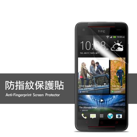 [HTC Butterfly S 蝴蝶 S] Ultra-AF 防指紋磨砂保護貼