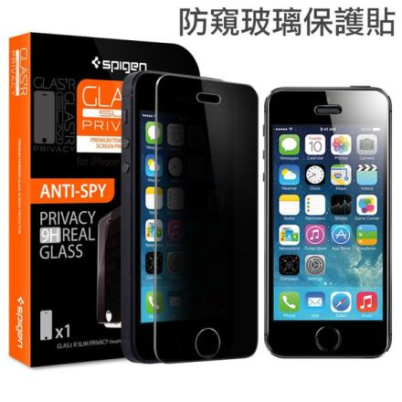 [Apple iPhone 5S / 5C / 5] SGP GLAS.tR SLIM Privacy 9H 防窺玻璃保護貼