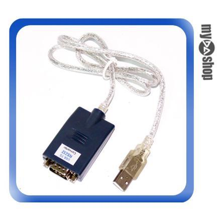 USB TO RS232 DB9公 Serial Port 序列埠(10-054)