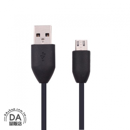 HTC USB Micro 5pin 傳輸 充電線 100cm(77-608)