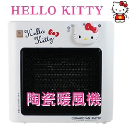 May Shop【S102012221】HELLO KITTY陶瓷暖風機