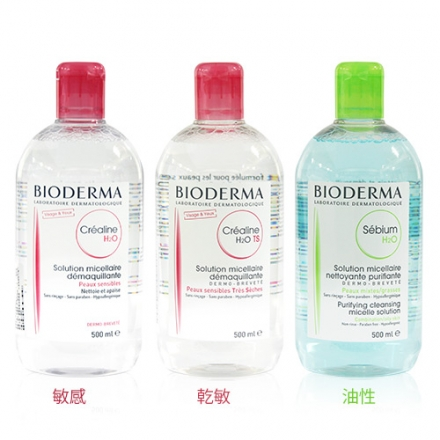 Bioderma 敏感/油性/乾敏 潔膚水 500ml【BG Shop】3款供選(潔膚液)