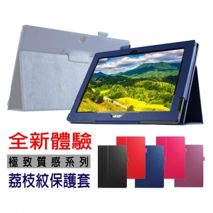 Sony Xperia Z3 Tablet Compact SGP612 索尼 平板皮套 書本套