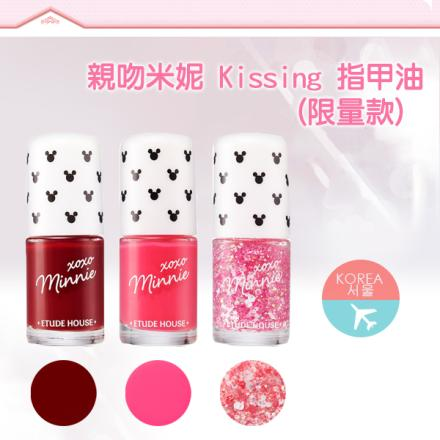 ETUDE HOUSE minnie 親吻米妮 Kissing 指甲油(限量款) 【YES 美妝】