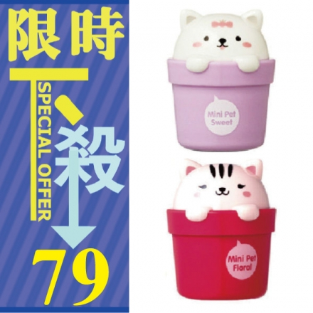 韓國THEFACESHOP 寵物情人護手霜(30ml)mini pet【櫻桃飾品】【20167】