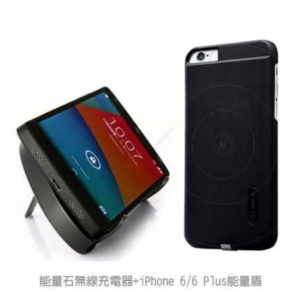 NILLKIN 能量石無線充電器 (SE) 搭配 IPhone 6/IPhone PLUS能量盾無線