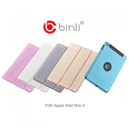 BINLI Apple iPad Mini 4 with Retina 金屬背蓋皮套 平板皮套~