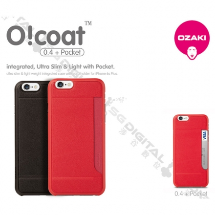 Ozaki O!coat 0.4+ Pocket iPhone 6/6s Plus超薄口袋保護殼