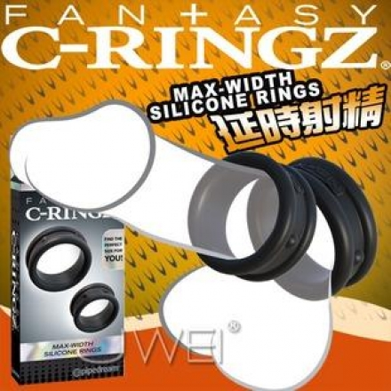 美國PIPEDREAM★Fantasy C-Ringz系列-Max-Width Silicone R
