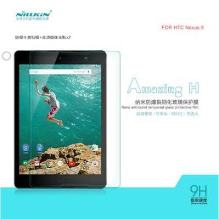 NILLKIN HTC Nexus 9 Amazing H 防爆鋼化玻璃貼