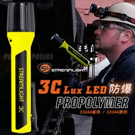 StreamLight 3C Lux LED手電筒 #33244黃#33344黑【AH14067】