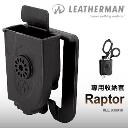 Leatherman Raptor專用收納套#939910【AH13103】