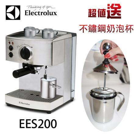 Electrolux伊萊克斯 EES200/EES-200 Expresso義式濃縮咖啡機