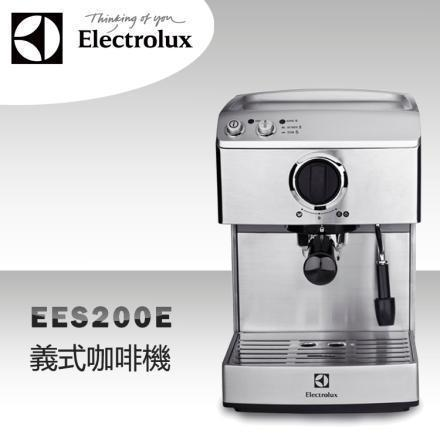 Electrolux 伊萊克斯 EES-200E/EES200E 義式咖啡機【送高雅陶瓷馬克杯】