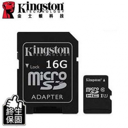 Kingston金士頓 MicroSDHC UHS-I 記憶卡 16GB