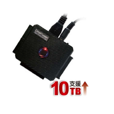 DigiFusion伽利略 旗艦版 SATA&IDE TO USB 3.0 光速線