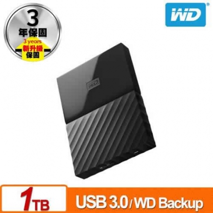 WD My Passport 1TB(黑) 2.5吋行動硬碟(WESN)