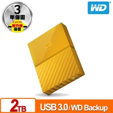 WD My Passport 2TB(黃) 2.5吋行動硬碟(WESN)
