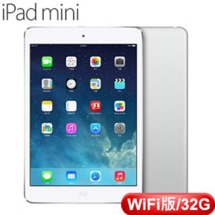 APPLE iPad mini Retina 顯示器 平板電腦 ME280TA/A【32G/WiFi版】銀