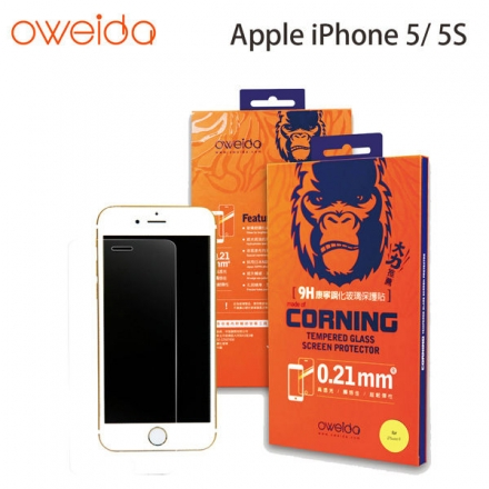 【oweida】apple iPhone 5/5S/SE 康寧玻璃保護貼 0.21mm
