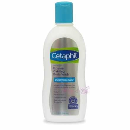 【彤彤小舖】Cetaphil AD異膚敏修護潔膚乳 10oz(Formulated for Eczema 【真品平行輸入】 2016年1月製造,沒開瓶可保存3年)