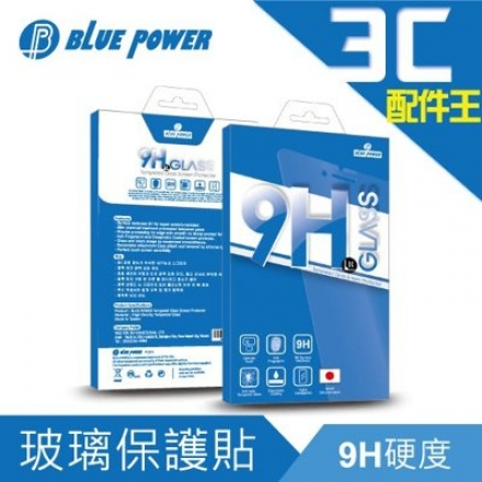 BLUE POWER Samsung Galaxy J5 Prime/J7 Prime 9H鋼化玻璃保護貼 0.33mm