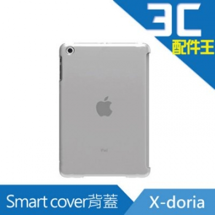 (福利品) X-doria iPad Mini Smart cover 背蓋 (霧白色)