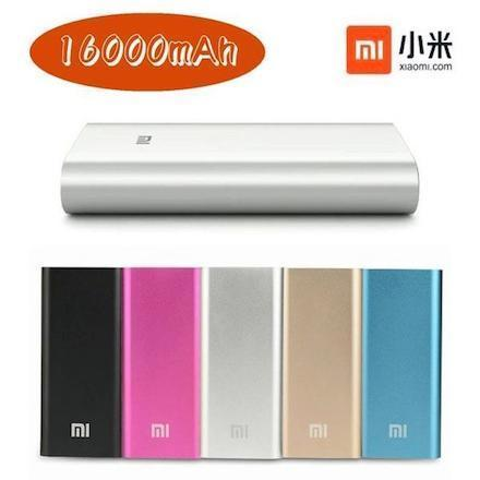 小米行動電源 16000mAh【小米原廠公司貨】Z3 Z2 M7 M8 E8 iPhone5S S5 IPhone7 Plus iphone6s