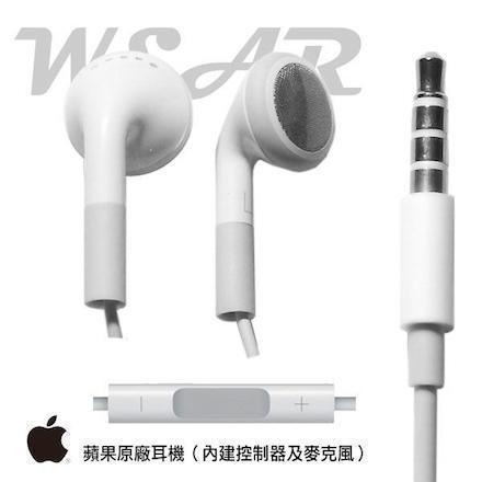 APPLE原廠耳機 可調控音量ipod touch5 iPhone 6 iPhone 6 Plus