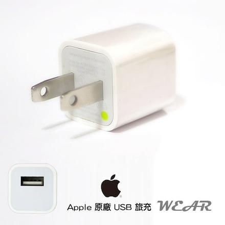APPLE原廠旅充頭A1265+原廠傳輸線iPhone4 4S iPhone 3G 3GS IPhone7 Plus iphone5s iphone5