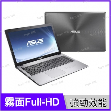 【華碩 ASUS】X550VQ-0021B6300HQ(i5 6300HQ/15.6吋/NV 940 2G獨顯/Full-HD/Win10/Buy3c奇展/X550V X550)